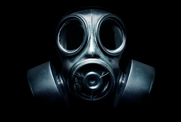 Black gas mask